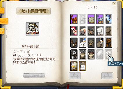 Shot20120425054453.png