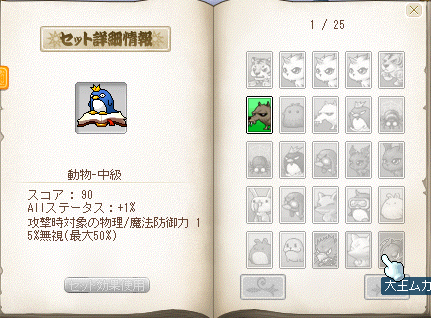 Shot20120428104536.png
