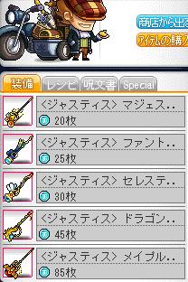 Shot20120428104747.png