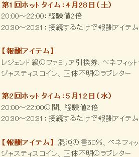 Shot20120430123352.png