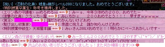 Shot20120506001936.png