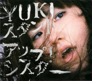YUKI スタンドアップ!シスター
