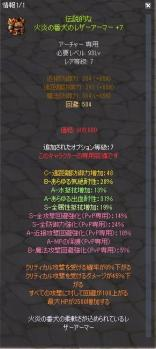20130611-0-βユリっ子β