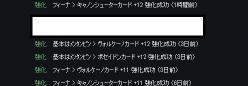 20090318-0-佐奈