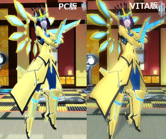 PC・VITA2