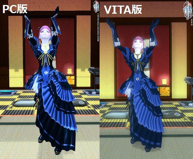 PC・VITA3