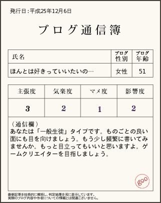 20131206221729e3a.jpg
