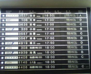 20110914福岡-1