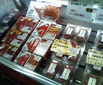 20110914福岡-2