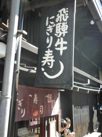 20111029-4.jpg