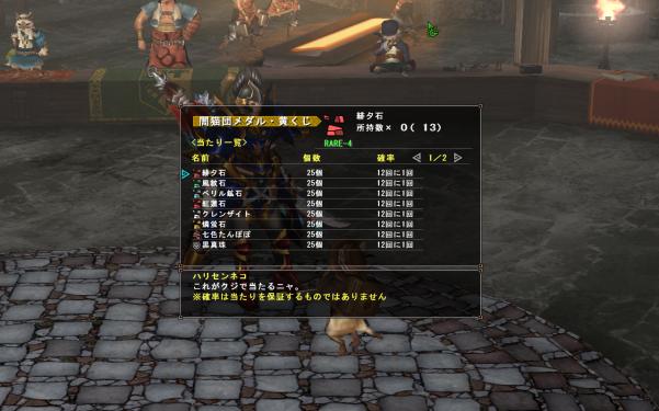 yaminekokikuji1.png