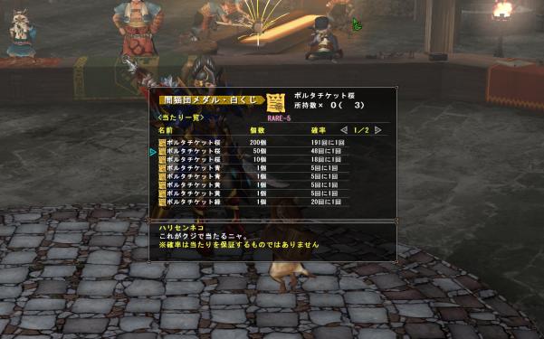yaminkeosirokuji1.png