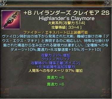 capture_20131128_213640_da3.jpg