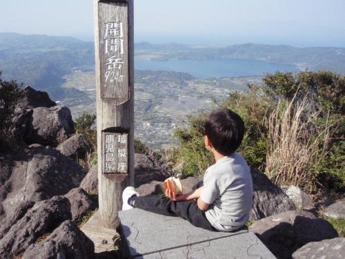 開聞岳登山
