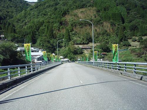 九州脊梁山脈トレイルランin五ヶ瀬後半ゴール地点