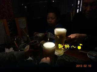 DSC02329_R.png