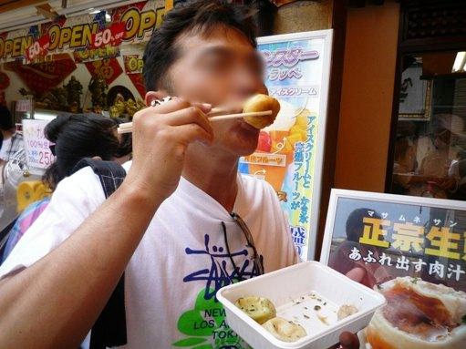 TUBE横浜2011・8 (17)