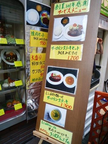 a-nation2011大阪