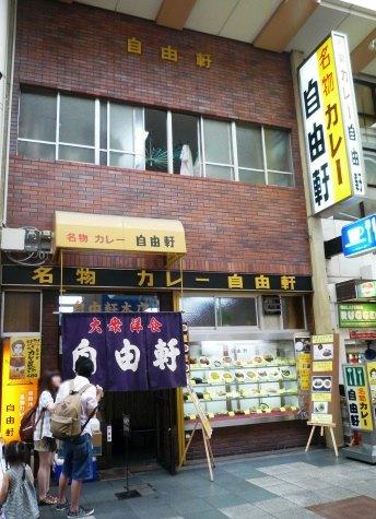 a-nation2011大阪1