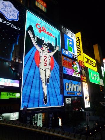a-nation2011大阪7