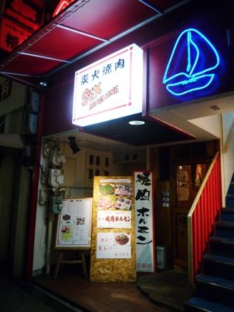 a-nation2011大阪8