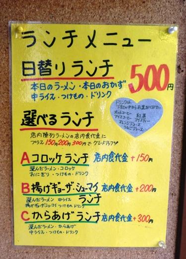 たんぽぽ(豊橋)1311 (1)