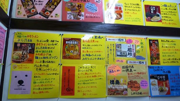 たんぽぽ(豊橋)1311 (3)