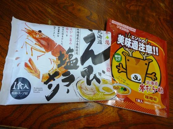 たんぽぽ(豊橋)1311 (6)