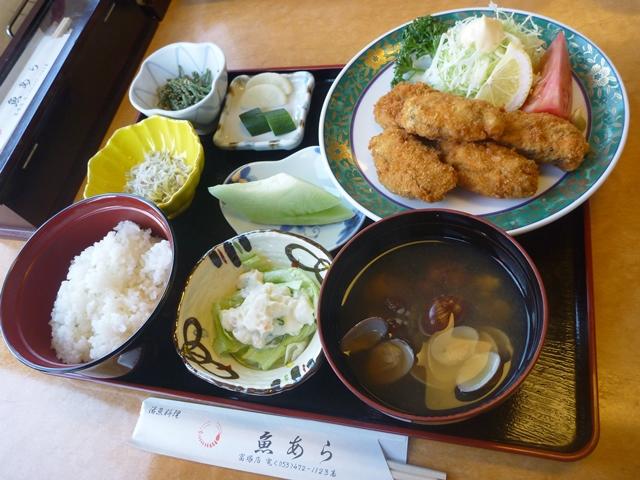 魚あら富塚1312 (1)