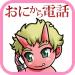 mzl_lfaobgft_convert_20130204110931.png