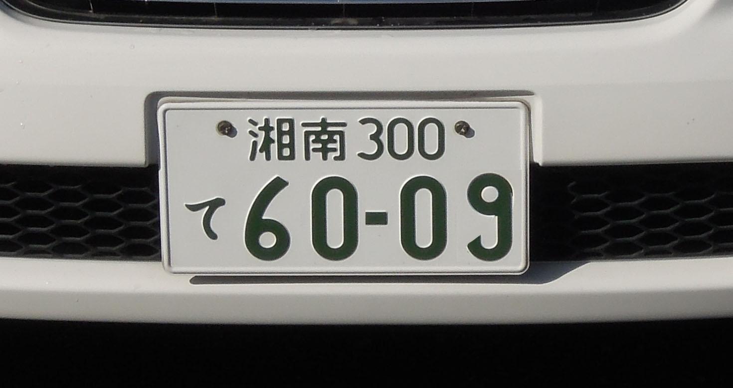 6009-02.jpg