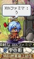 Maple111003_222313.jpg