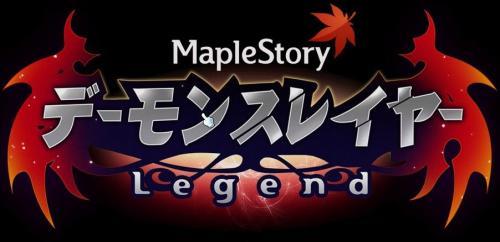 Maple111116_191509_convert_20111117185733.jpg