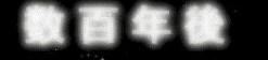 Maple111116_192652.jpg