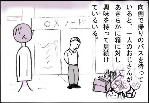 猫箱006