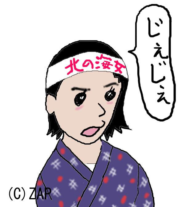 能念0011