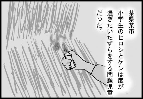 bot001.jpg