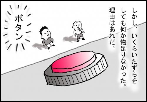 bot005.jpg