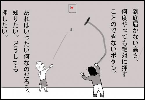 bot007.jpg
