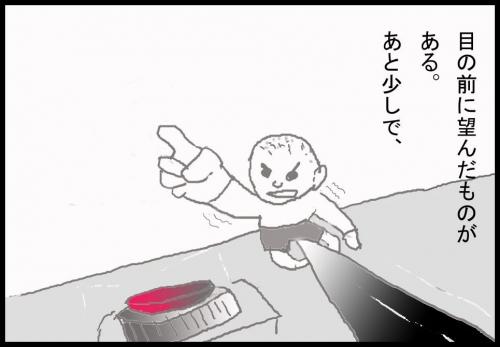 bot011.jpg