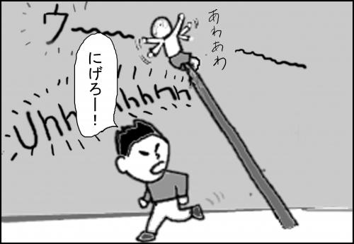 bot014.jpg