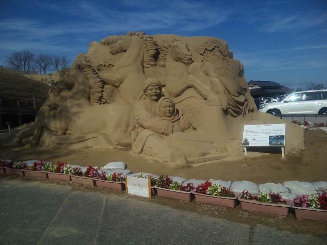 砂の芸術!