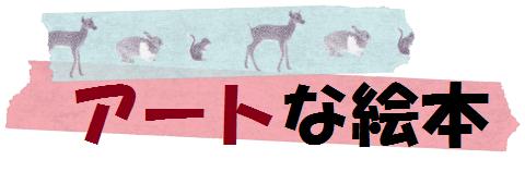 Arika文字5