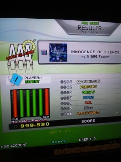 ESP INNOCENCE OF SILENCE PFC