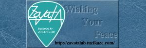 Zavata Lab.レザーグッズガレージ~セミオーダー革製品&ランドセルリメイクのホームページ