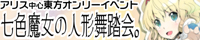 7magic_ba01_20120328233054.jpg