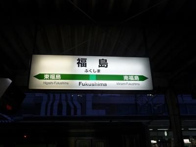 P1030779.jpg