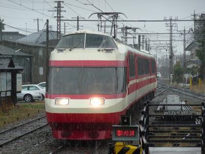 P1040399.jpg