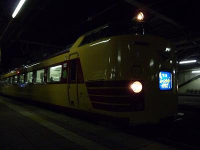 P1040474.jpg