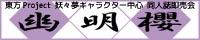 banner_20120428013902.jpg